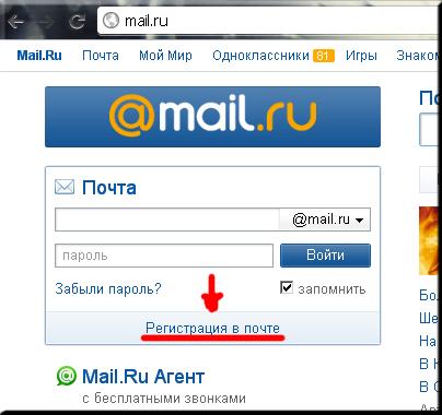 Как отправить много по электронной почте майл через облако